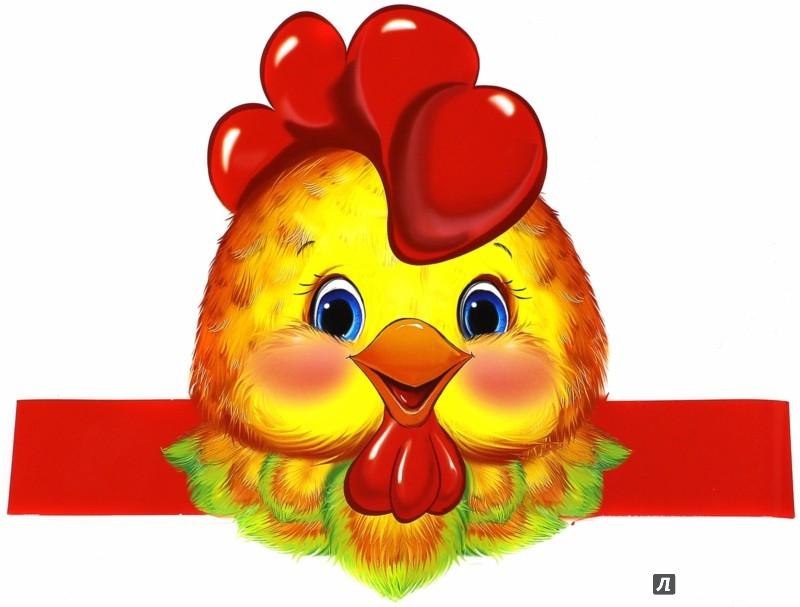 Шапочки цыплят для детей