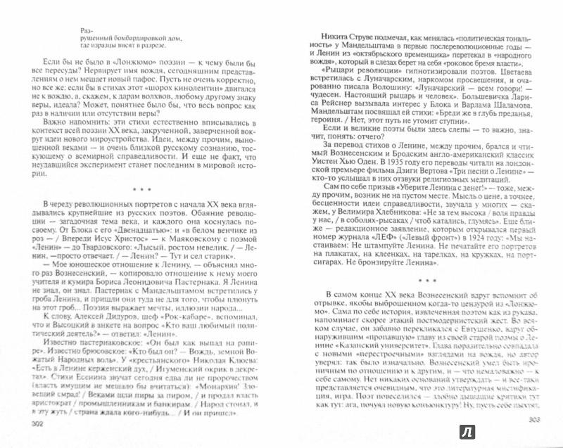 pdf перевод интернациональных слов и ложных друзей переводчика в различных типах