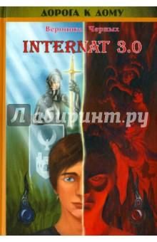 Internat 3.0 (+CDmp3)