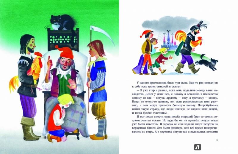 Иллюстрация 1 из 53 для Три счастливца - Гримм Якоб и Вильгельм | Лабиринт - книги. Источник: Лабиринт