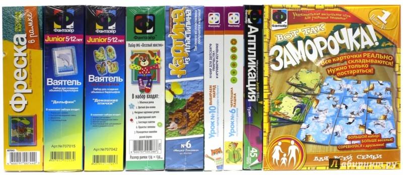 Иллюстрация 1 из 7 для Маленький сундук (мальчики) (980011) | Лабиринт - игрушки. Источник: Лабиринт