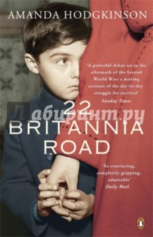 22 Britannia RoadХудожественная литература на англ. языке<br>In war we sometimes lose ourselves...It is 1946 and Silvana and eight-year-old Aurek board a ship that will take them from Poland to England. Silvana has not seen her husband Janusz in six years, but, they are assured, he has made them a home in Ipswich. However, after living wild in the forests for years, carrying a terrible secret, all Silvana knows is that she and Aurek are survivors. Everything else is lost. While Janusz, a Polish soldier who has criss-crossed Europe during the war, hopes his family will help put his own dark past behind him. But the war and the years apart will always haunt each of them unless they together confront what they were compelled to do to survive.<br>