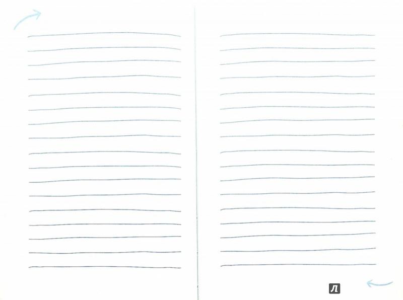 """Иллюстрация 1 из 3 для Блокнот """"Северная Венеция"""", А6 - Яна Франк   Лабиринт - канцтовы. Источник: Лабиринт"""