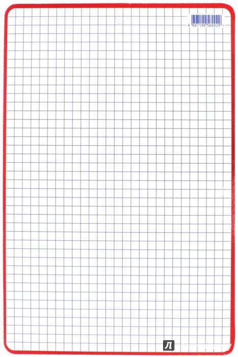 Иллюстрация 1 из 4 для Доска для письма маркером, А3 (Д-2) | Лабиринт - игрушки. Источник: Лабиринт