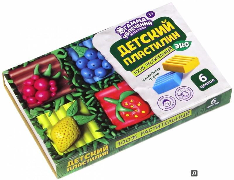 Иллюстрация 1 из 5 для Пластилин растительный ДЕТСКИЙ, 6 цветов (ДПР1026) | Лабиринт - игрушки. Источник: Лабиринт