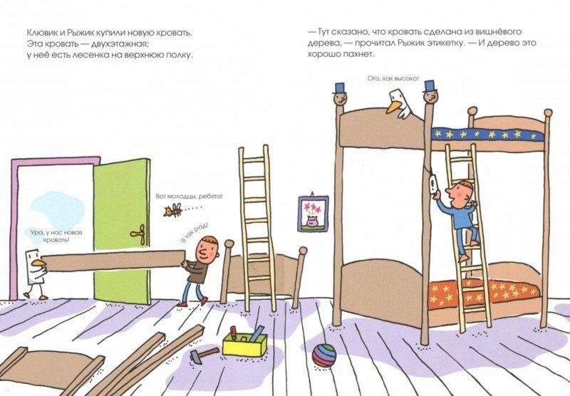 Иллюстрация 1 из 22 для Жизнь и приключения синьора Вишни - Агостино Траини | Лабиринт - книги. Источник: Лабиринт