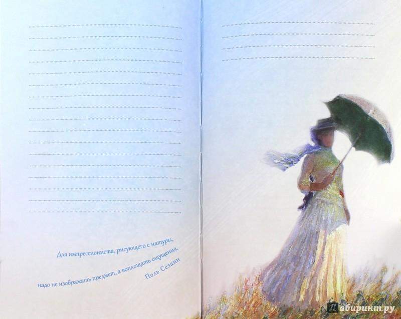 """Иллюстрация 1 из 12 для Блокнот """"Импрессионисты. Моне"""", 96 листов, А5   Лабиринт - канцтовы. Источник: Лабиринт"""