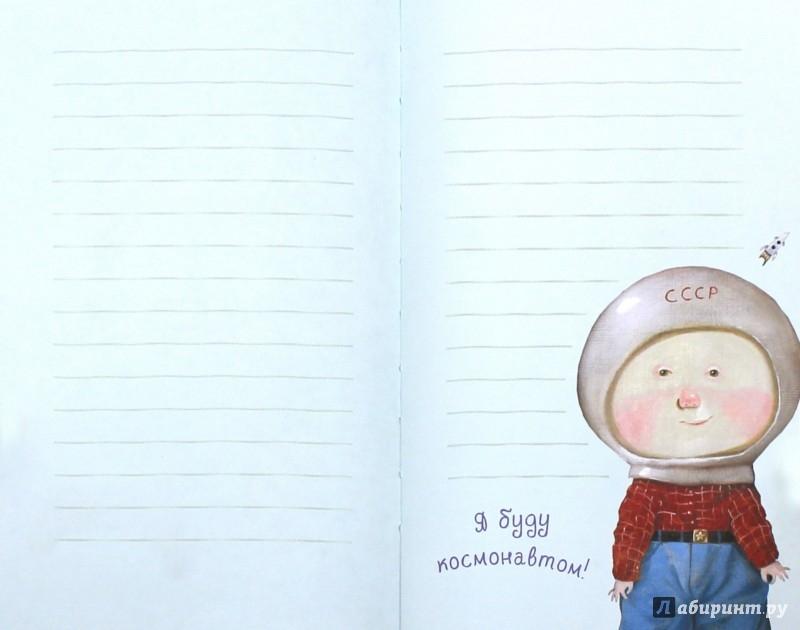 """Иллюстрация 1 из 6 для Блокнот """"Lovely. Меня нашли в капусте"""", 96 листов, А5 - Евгения Гапчинская   Лабиринт - канцтовы. Источник: Лабиринт"""