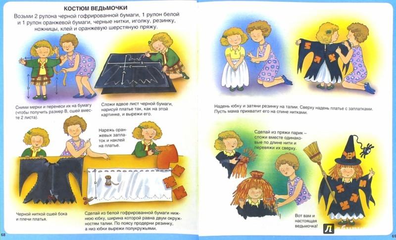 Иллюстрация 1 из 35 для Всё о феях и волшебстве - Эмили Бомон | Лабиринт - книги. Источник: Лабиринт