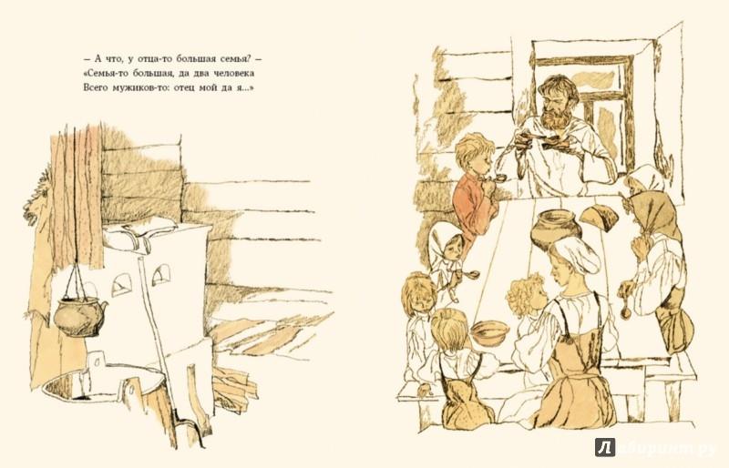 9 Рассказывание по картине - Тема 1 (Модуль 1)