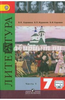 Украинский язык 1 класс учебник читать онлайн
