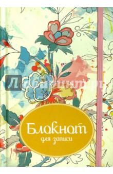 Блокнот для записи Цветы