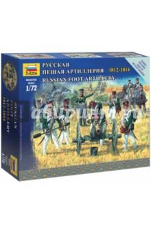 Русская пешая артиллерия 1812-1814 (6809) Звезда