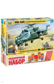 Вертолет Ми-35 (М:1/72) (7276П)Пластиковые модели: Авиатехника (1:72)<br>- Идеальная геометрия корпуса - в мире нет аналогов <br>- Детально проработанный интерьер и двигатели <br>- Фигурки пилотов в наборе <br>Масштаб: 1:72<br>Длина вертолета: 29,5 см.<br>Ми-35М - многоцелевой ударный вертолет, летающая боевая машина пехоты, разработанный в КБ Миля. Транспортно-боевые вертолеты этого типа предназначены для уничтожения бронетанковой техники противника ракетами и бомбами, огневой поддержки подразделений сухопутных войск, высадки десанта. Каждая машина перевозит 8 десантников с личным оружием.<br>Вертолет Ми-35М - дальнейшая модернизация широко известного боевого вертолета Ми-24В, Ми-24 ВП. Отличается использованием новых несущего и рулевого винтов, модернизированным крылом и комплексом прицельно-навигационного оборудования, позволяющим применять вертолет круглосуточно, в простых и сложных метеоусловиях.<br>В набор входит: набор деталей для сборки модели, клей, кисточка, краски.<br>Количество деталей: 285.<br>Не рекомендовано детям младше 3-х лет. Содержит мелкие детали.<br>Моделистам младше 10-ти лет рекомендуется помощь взрослых. <br>Сделано в России.<br>