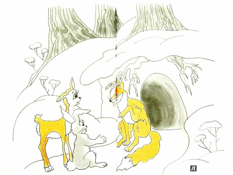 Иллюстрация 1 из 5 для Заяц  Белое Ухо и его друзья - Анна Пчелинцева   Лабиринт - книги. Источник: Лабиринт