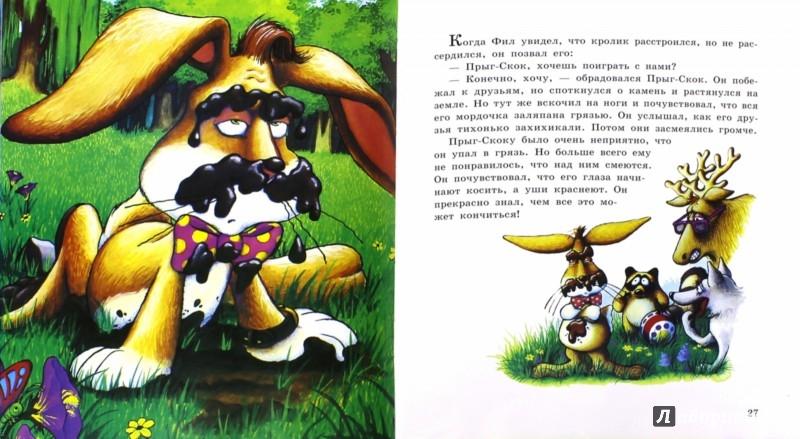 Иллюстрация 1 из 2 для Кролик Прыг-Скок и его смешная мордочка - Райт, Оливер | Лабиринт - книги. Источник: Лабиринт