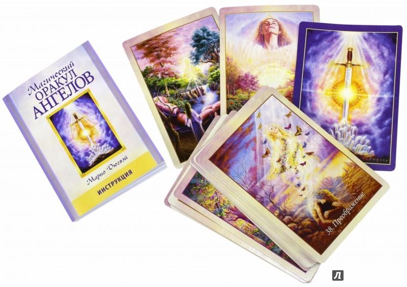 Иллюстрация 1 из 13 для Магический оракул ангелов (44 карты + брошюра) - Марио Дюгвэй | Лабиринт - книги. Источник: Лабиринт