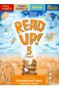 Английский язык. Read Up! Почитай! 5 класс. Книга для чтения