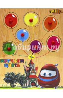 Паровозик Тишка. Пазл Изучаем цвета (D272)Развивающие рамки<br>Развивающая игрушка из дерева.<br>Изготовлен из экологически чистой фанеры, не содержит формальдегид. <br>Для детей от 3-х лет. Содержит мелкие детали.<br>Сделано в Китае.<br>