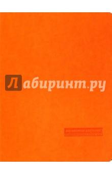 Дневник школьный MERCURY (ОРАНЖЕВЫЙ) (10-069/01)