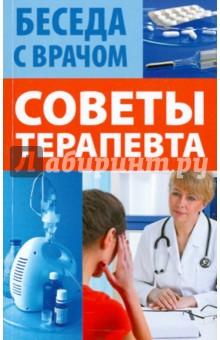 Витамин С в больших дозах