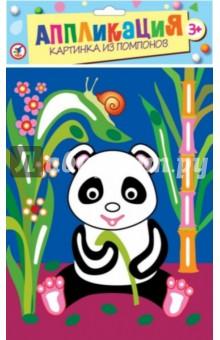 Панда из аппликации
