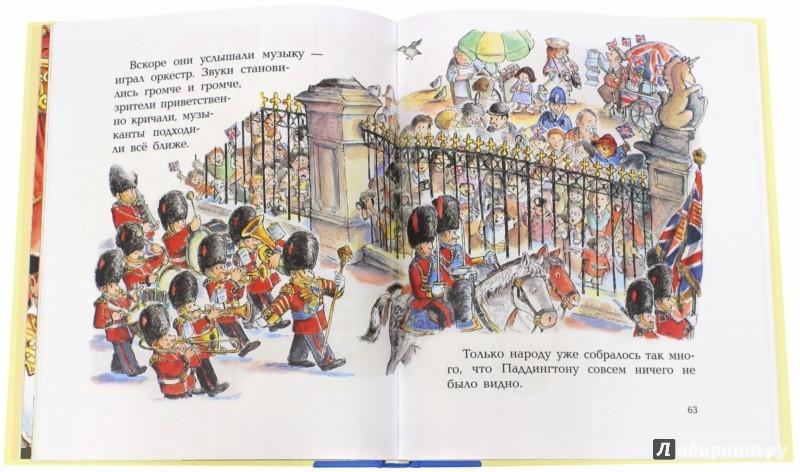 Иллюстрация 1 из 38 для Медвежонок Паддингтон и его невероятные приключения - Майкл Бонд   Лабиринт - книги. Источник: Лабиринт