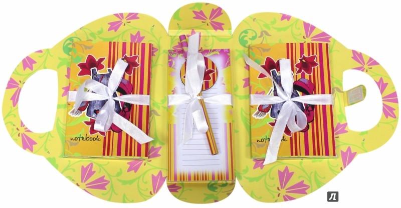 Иллюстрация 1 из 2 для [Бонус]Подарочный набор д/девочек ЖЁЛТЫЙ,13435 | Лабиринт - сувениры. Источник: Лабиринт