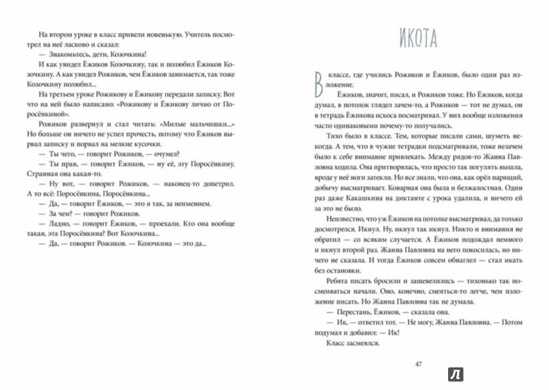 Завещание принцессы содержание серий читать на русском языке