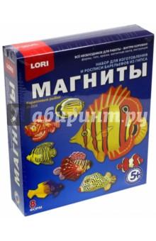 Набор магниты КОРАЛЛОВЫЕ РЫБКИ, 8 форм (М-004)