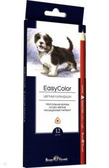 Карандаши цветные Easycolor (12 цветов, трехгранные) (30-0028)Цветные карандаши 12 цветов (9—14)<br>Карандаши цветные.<br>Предназначены для рисования. Деревянный корпус. Эргономичная трехгранная форма карандаша снижает усталость и обеспечивает максимальный комфорт при использовании. Яркие цвета. Предварительно заточенные. Прочный неломающийся грифель. Многослойная прокраска корпуса предотвращает скольжение пальцев<br>В наборе 12 цветов.<br>Размер карандаша 175 х 7 мм.<br>Диаметр грифеля 3 мм.<br>Состав: корпус - древесина липы, лакокрасочное покрытие; грифель - глина, красящие пигменты, жировые добавки, вяжущее вещество.<br>Сделано в Китае.<br>