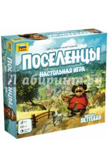 Настольная игра Поселенцы (8948)