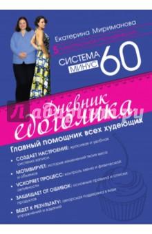 Габдулла тукай сказки на татарском языке читать