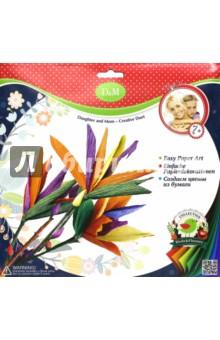 Набор для создания бумажных цветов Стрелиция (57407)Другие виды конструирования из бумаги<br>Набор для творчества из бумаги . Создаем цветы из бумаги.<br>Изготовлено из бумаги (в т.ч. с клеевой основой), с элементами картона, металла, полиэфирного волокна, клей.<br>Комплектность: основа для цветов и стебельков,шаблон лепестков и листьев, декор стебля, набивной материал,  клей.<br>Для детей от 7 -х лет.<br>Сделано в Китае.<br>