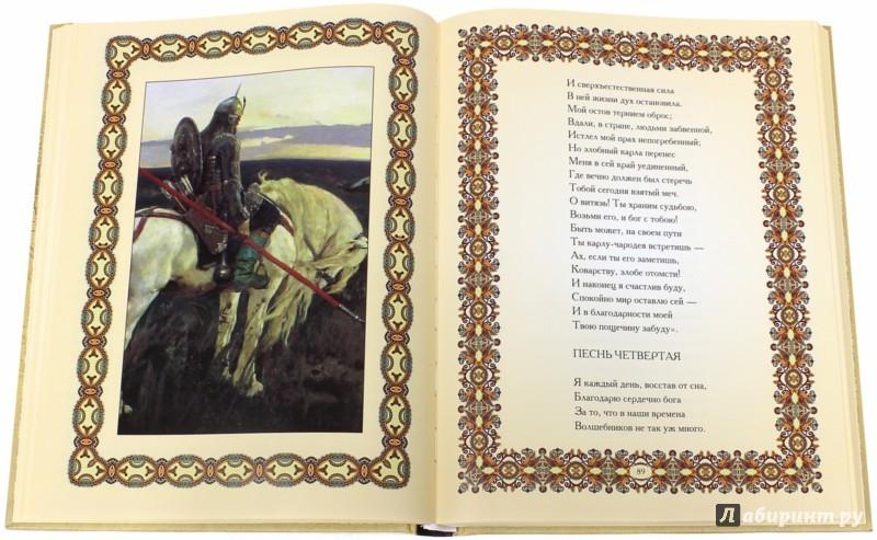 Иллюстрация 1 из 17 для Сказки А. С. Пушкина - Александр Пушкин | Лабиринт - книги. Источник: Лабиринт
