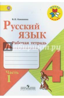 Украинский язык 9 класс бондаренко ярмолюк читать