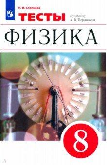 Голейзовский образы русской народной хореографии читать