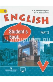 Английский язык. 5 класс. Учебник. В 2-х частях. Часть 2. ФГОСАнглийский язык (5-9 классы)<br>Учебник является основным компонентом учебно-методического комплекта Английский язык и предназначен для учащихся V класса общеобразовательных организаций и школ с углублённым изучением английского языка.<br>В учебник включены уроки для повторения материала, пройденного во 2-4 классах, и основной курс. Задания учебника направлены на тренировку учащихся во всех видах речевой деятельности (аудировании, говорении, чтении и письме) и обеспечивают достижение личностных, метапредметных и предметных результатов.<br>Содержание учебника соответствует требованиям Федерального государственного образовательного стандарта основного общего образования.<br>Рекомендовано Министерством образования и науки РФ.  <br>6-е издание.<br>