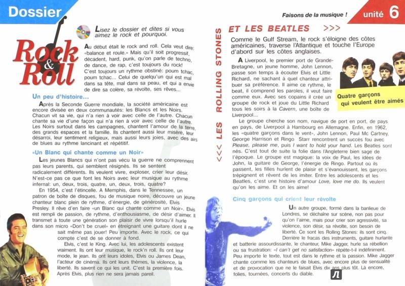 язык гдз перевод 10 текстов григорьева французский класс
