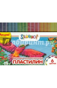 Пластилин восковой флуоресцентный Юбилейная коллекция (6 цветов) (956141-06)
