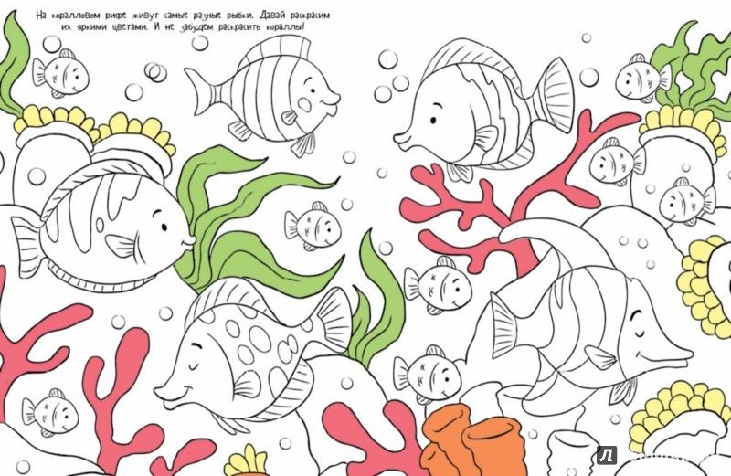 Игры для детей от 4 лет раскраски