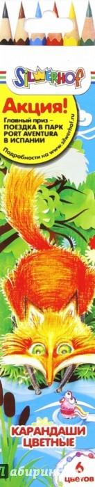 Иллюстрация 1 из 2 для Карандаши 6 цветов. Юбилейная коллекция (134191-06) | Лабиринт - канцтовы. Источник: Лабиринт