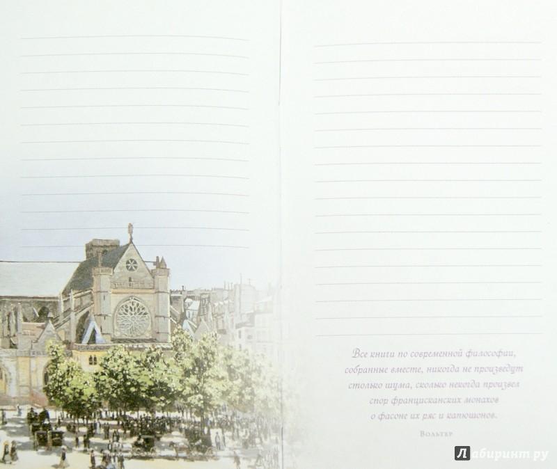 Иллюстрация 1 из 30 для Париж. ArtNote. Гранд Опера, А5 | Лабиринт - канцтовы. Источник: Лабиринт