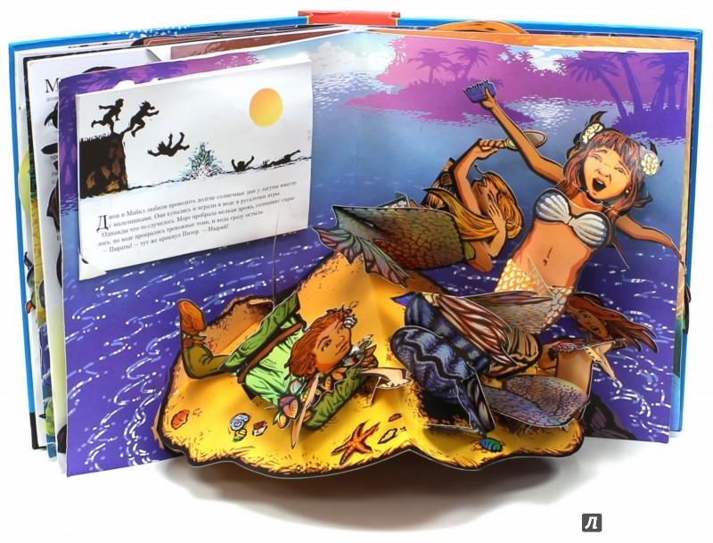 Иллюстрация 1 из 31 для Питер Пэн   Лабиринт - книги. Источник: Лабиринт
