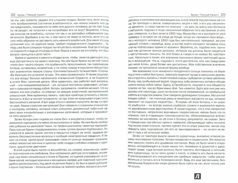 Иллюстрация 1 из 6 для Митин журнал №68 - Драгомощенко, Вальзер, Климова | Лабиринт - сувениры. Источник: Лабиринт