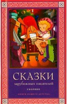 Пономарева учебник за 8 класс читать