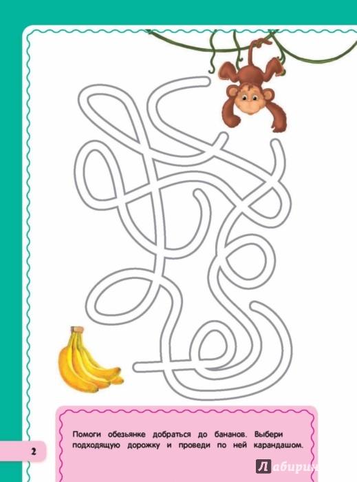 знакомство с буквами для детей 3 лет