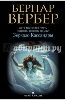 Читающая москва конкурсы 2017