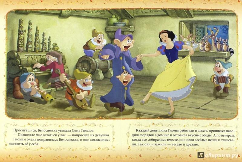 Иллюстрация 1 из 13 для Дисней. Бумвинил. Белоснежка | Лабиринт - книги. Источник: Лабиринт