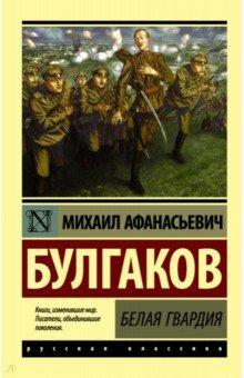 Читать книгу валерия карышева читать москва тюремная